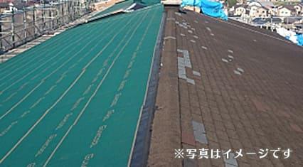 福岡 リフォーム 屋根