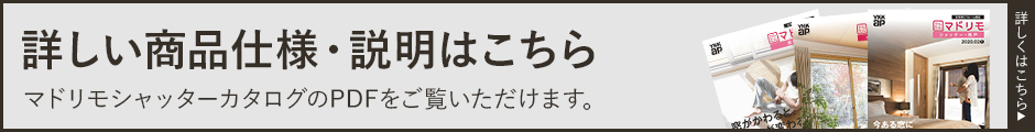 のカタログ