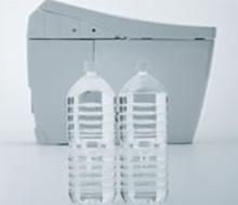 節水!4.8L洗浄