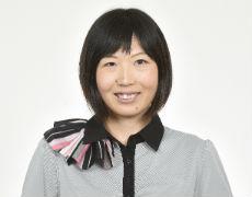 山田 亜由美