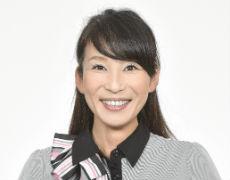 濵田 玲子