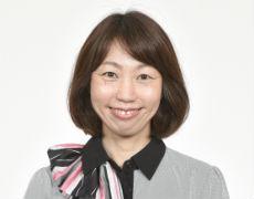 森田 裕美