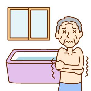 お風呂のお悩み、解決します!