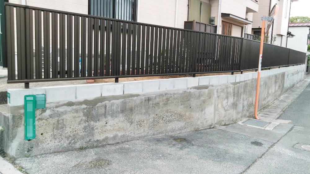 宗像市 I様 ブロック塀解体・フェンス取付工事