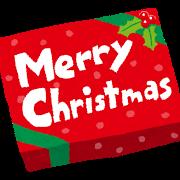 子どもの頃はわくわくしたクリスマス、だけど今は必死です!