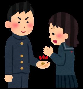 ドキドキの第2ボタン☆