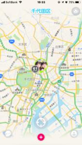 安心アプリ♪