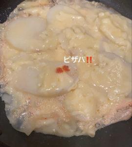 明太子とジャガイモの餃子ピザ♪