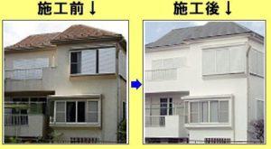春先に人気なのは「外壁塗装」です。