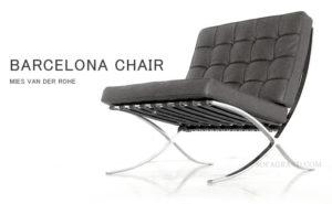 F係長の建築日誌004「椅子」