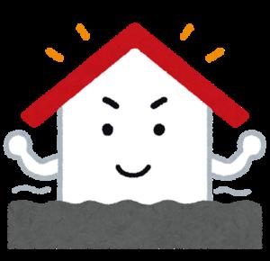 家の耐震性能を正しく診断