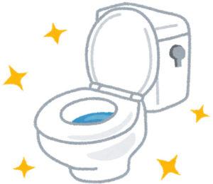 トイレ空間を快適に!