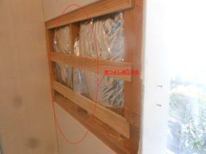 地震災害からお家を守る