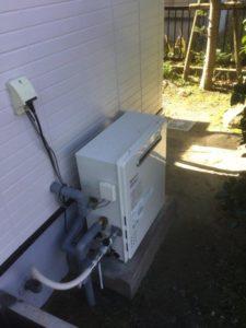 ガス給湯器で省エネリフォーム